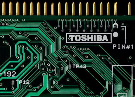 pn2017090601001294     ci0003 jpg - 東芝大分工場の社員の命運を分けた「ソニー」「東芝」の2択問題