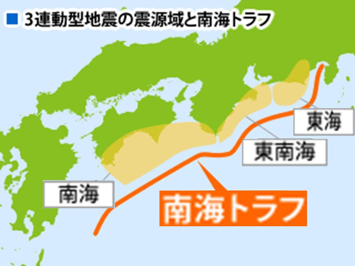 南海トラフ地震에 대한 이미지 검색결과