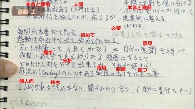 saito korean anti reason CDGtU1NUEAEfkQk - 斎藤工は在日韓国人で反日?その噂のきっかけと真相を追求