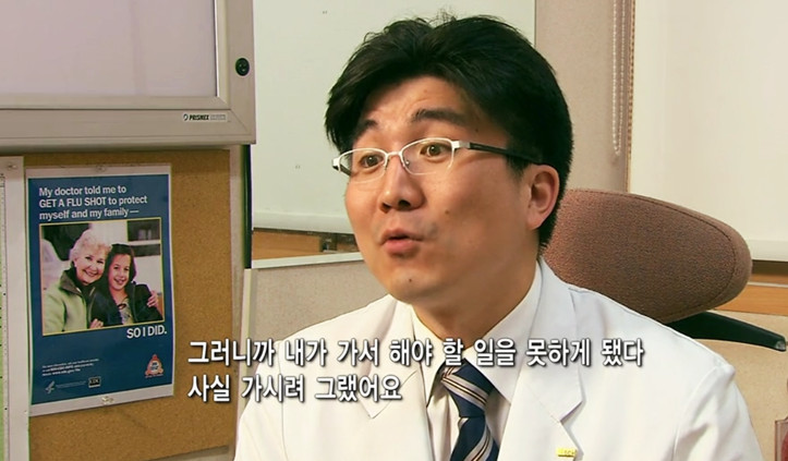 w4 3 - 최초로 아프리카 교과서에 실린 유일한 '한국인'