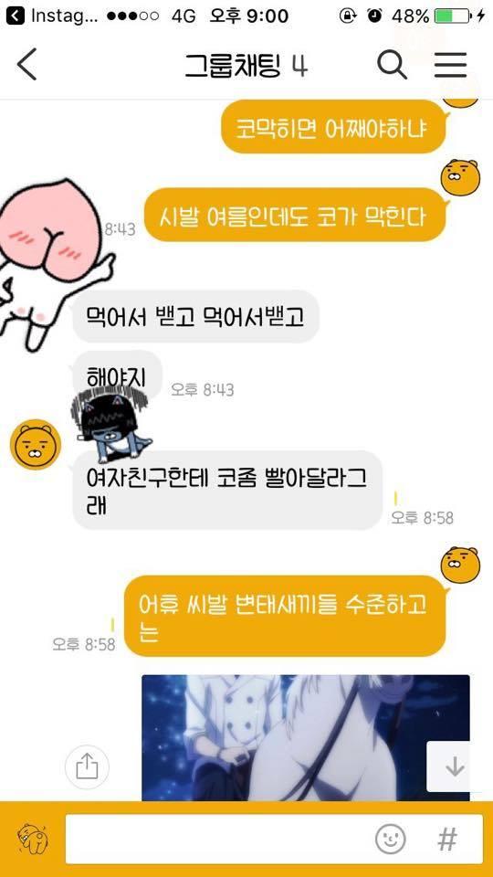 """1 163 - """"또 온다"""" 신개념 맞춤법 요정 (feat. 다그닥 다그닥)"""