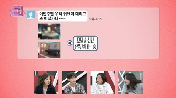 """1 176 - """"모텔만 가고 관계 후 '점수'까지 매기는 남친이 고민이에요"""""""
