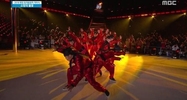 1 234 - 평창 동계올림픽 개막식에서 화려한 군무 선보인 '저스트 절크' (영상)