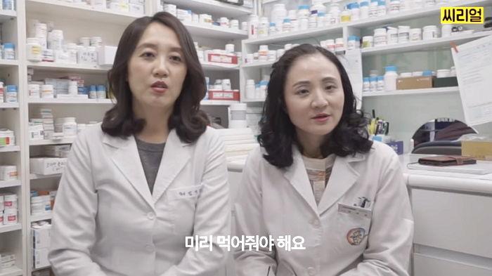 1 42 - 약사가 알려주는 '생리통'에 관한 모든 꿀팁 (영상)