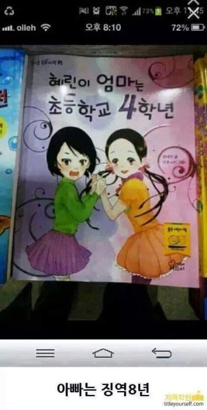 12 25 - 제목 학원 장학생들의 아무말 모음