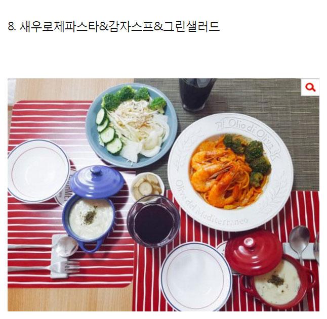 13 25 - 임신한 아내를 위한 상남자 남편의 요리
