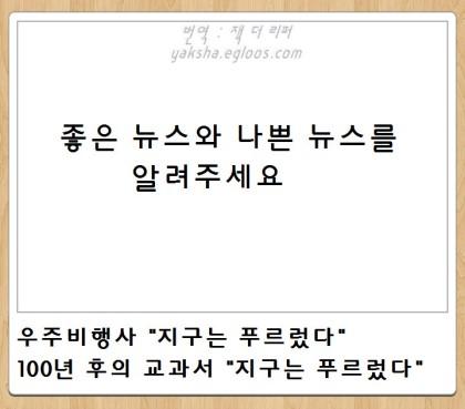 14 23 - 제목 학원 장학생들의 아무말 모음