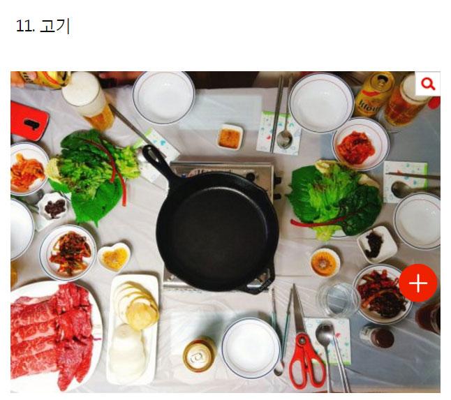19 15 - 임신한 아내를 위한 상남자 남편의 요리