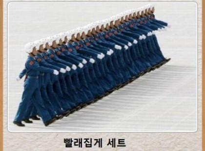 2 146 - 제목 학원 장학생들의 아무말 모음