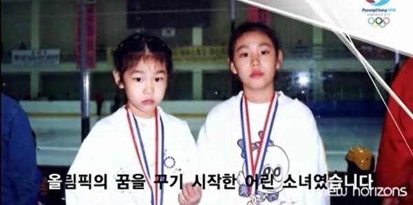 2 199 - 거짓말 못하는 김연아가 '평창올림픽 유치' 위해 했던 '거짓말'