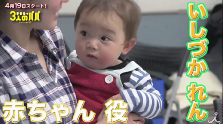 2 30 - 태어난 지 2년도 안 되었는데 벌써 일본에서 인기 최고라는 16년생 아역배우