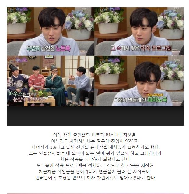 2 31 - 지코, GD도 뛰어넘은 저작권료 단독 '1위' 아이돌