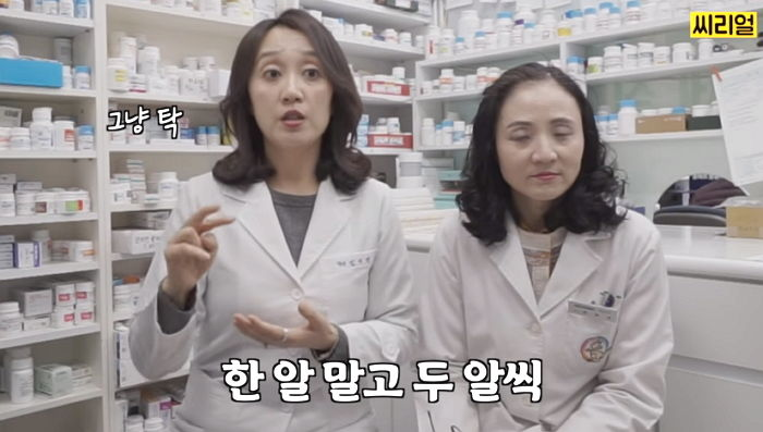 2 38 - 약사가 알려주는 '생리통'에 관한 모든 꿀팁 (영상)