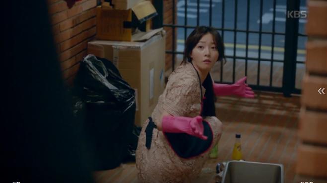 KBS2TV '쌈 마이웨이'