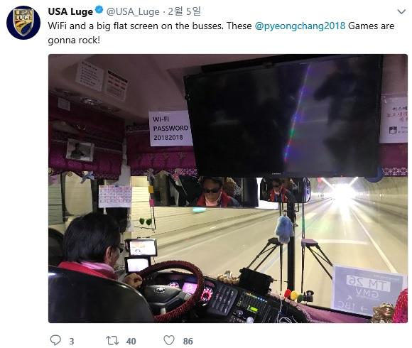 222 2 - '한국 고속버스' 스케일에 깜짝 놀라 '인증샷' 남긴 미국 루지 대표단