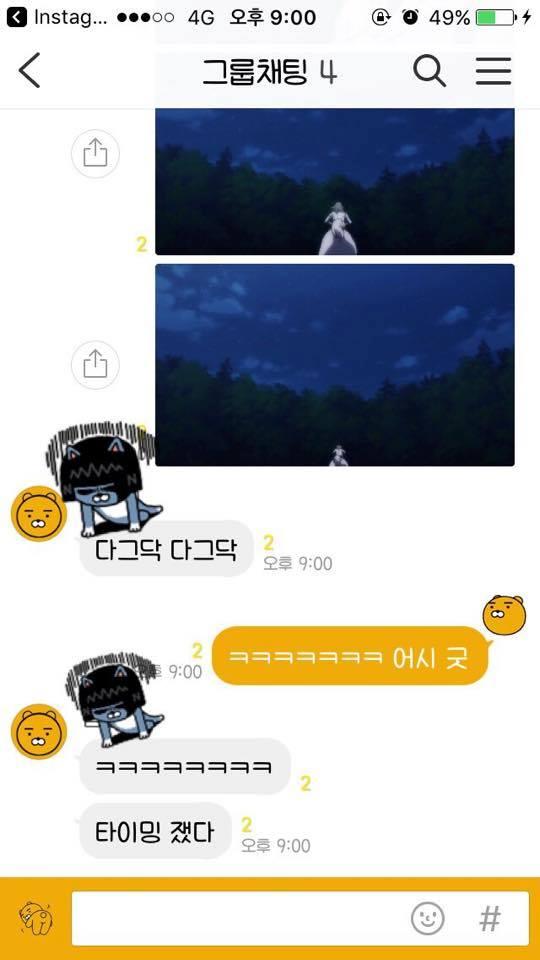"""3 131 - """"또 온다"""" 신개념 맞춤법 요정 (feat. 다그닥 다그닥)"""