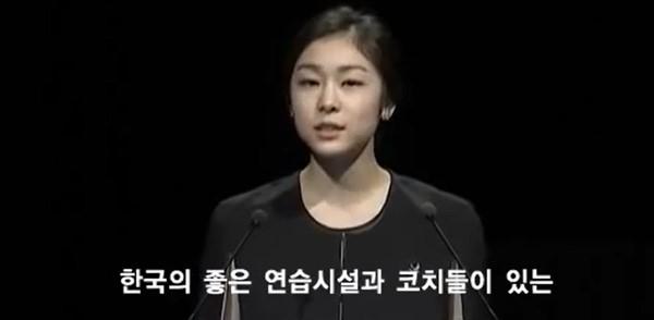 3 184 - 거짓말 못하는 김연아가 '평창올림픽 유치' 위해 했던 '거짓말'