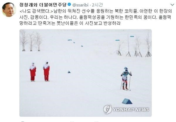 3 190 - 뒤처진 채 홀로 달리는 김은호 선수 끝까지 응원해준 북한 코치진