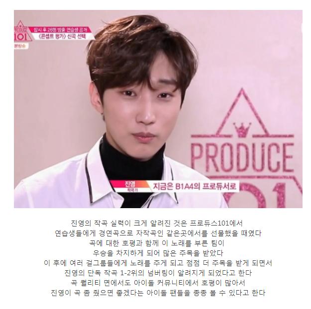 3 28 - 지코, GD도 뛰어넘은 저작권료 단독 '1위' 아이돌