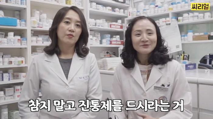 3 37 - 약사가 알려주는 '생리통'에 관한 모든 꿀팁 (영상)