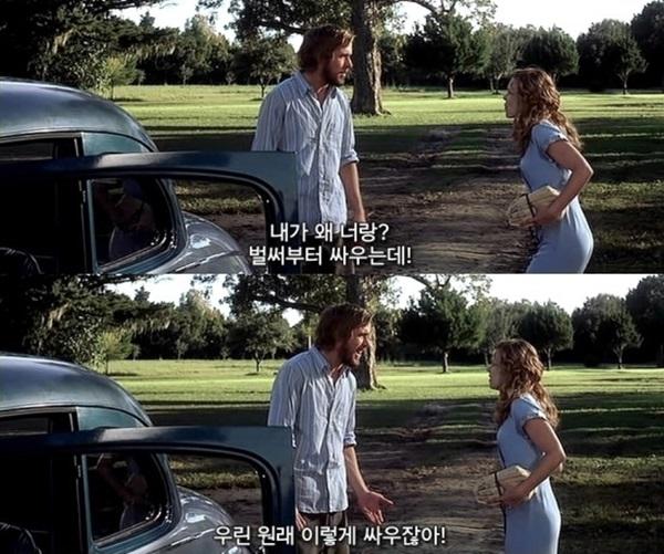 3 96 - 영화 속에서는 달콤한 연인, 실제로는 서로를 '극혐'했던 두 배우
