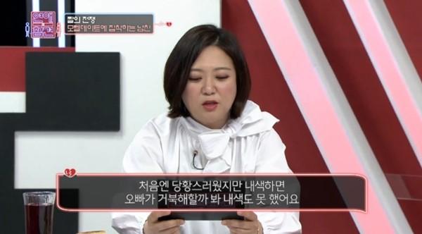 """4 130 - """"모텔만 가고 관계 후 '점수'까지 매기는 남친이 고민이에요"""""""