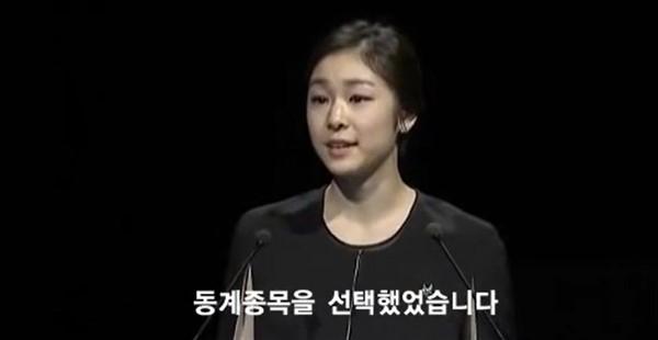 4 169 - 거짓말 못하는 김연아가 '평창올림픽 유치' 위해 했던 '거짓말'