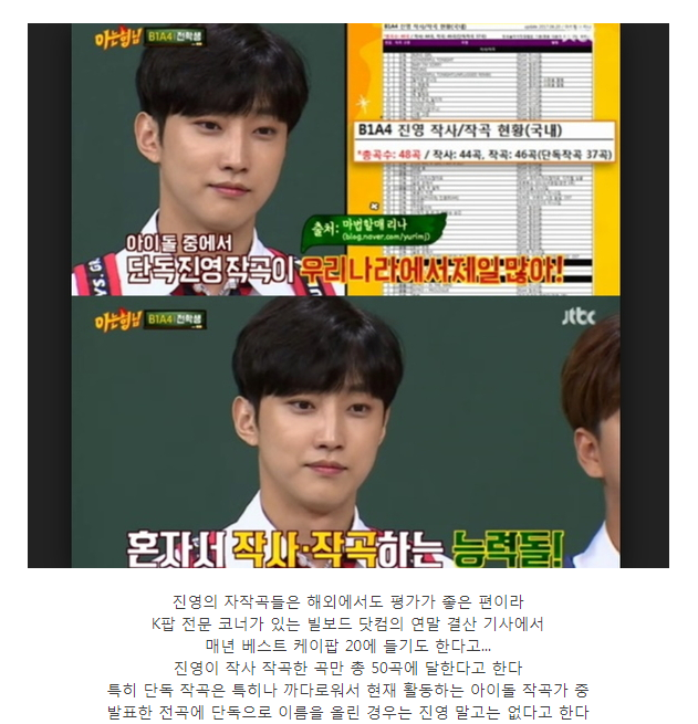 4 29 - 지코, GD도 뛰어넘은 저작권료 단독 '1위' 아이돌