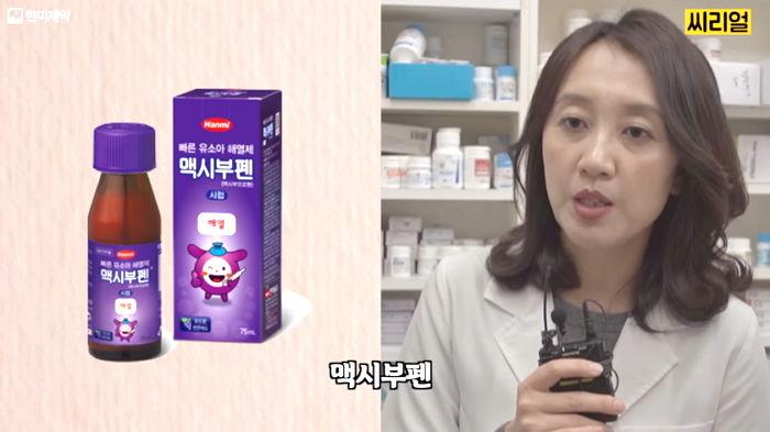 4 35 - 약사가 알려주는 '생리통'에 관한 모든 꿀팁 (영상)