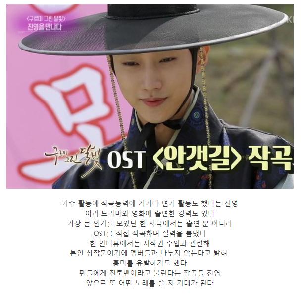 5 22 - 지코, GD도 뛰어넘은 저작권료 단독 '1위' 아이돌
