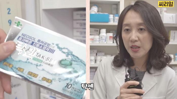 5 30 - 약사가 알려주는 '생리통'에 관한 모든 꿀팁 (영상)