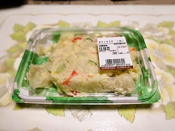Image result for 成城石井 ポテトサラダ