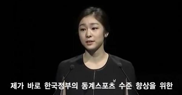 6 135 - 거짓말 못하는 김연아가 '평창올림픽 유치' 위해 했던 '거짓말'