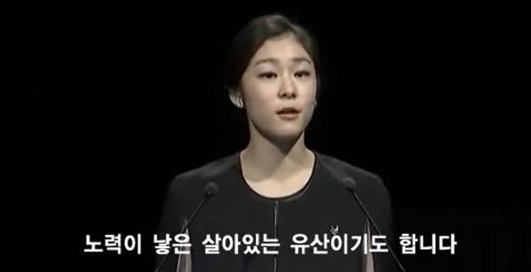 7 111 - 거짓말 못하는 김연아가 '평창올림픽 유치' 위해 했던 '거짓말'