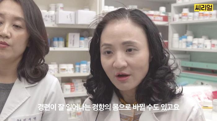 7 25 - 약사가 알려주는 '생리통'에 관한 모든 꿀팁 (영상)