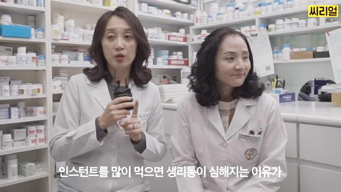 8 26 - 약사가 알려주는 '생리통'에 관한 모든 꿀팁 (영상)