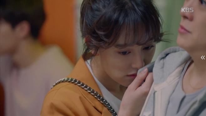 KBS2TV '쌈마이웨이'
