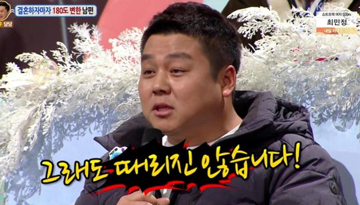KBS 2TV '안녕하세요' 화면 캡쳐