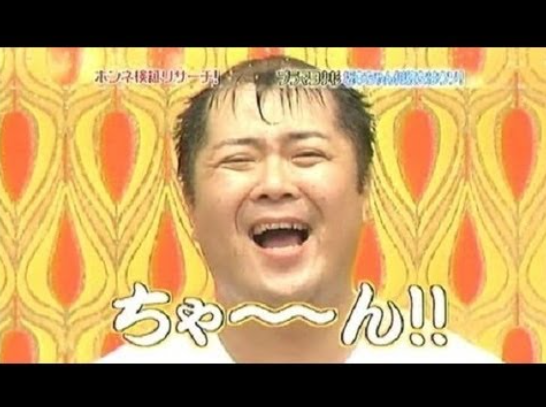 img 5a7a6564e9d45 - キテる!?【ハゲ】疑惑の有名人たち!