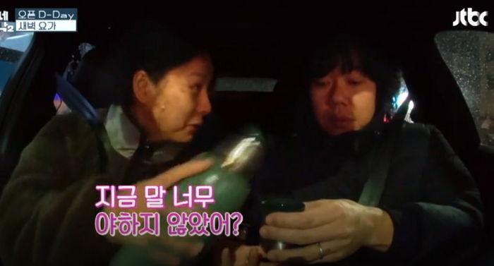 JTBC '효리네 민박'