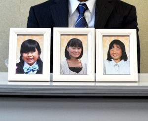 熊谷6人殺害事件