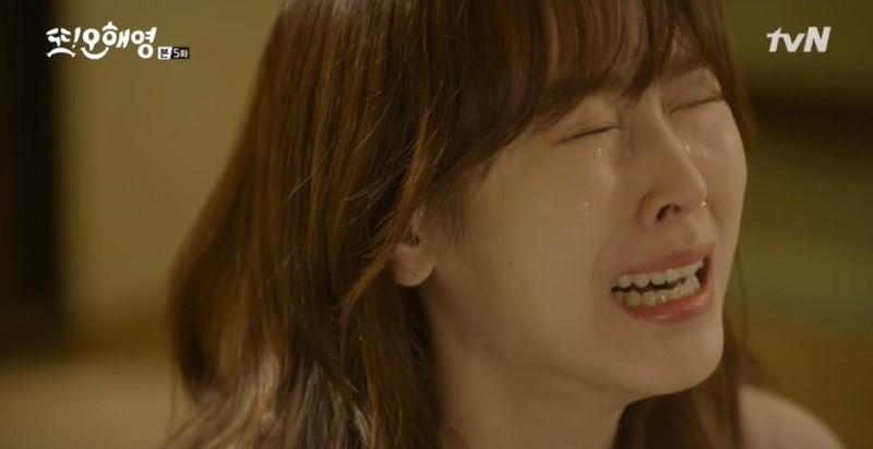 tvN '또! 오해영'