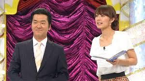 Image result for 島田紳助と中村仁美