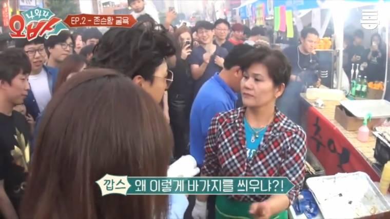 09 - 파워 바가지 이겨낸 개그맨 ㅋㅋㅋㅋㅋㅋ (ft.물가충격)