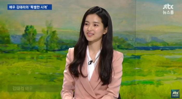 1 2 3 - '미투 운동'에 대한 솔직한 의견을 밝힌 배우 4인