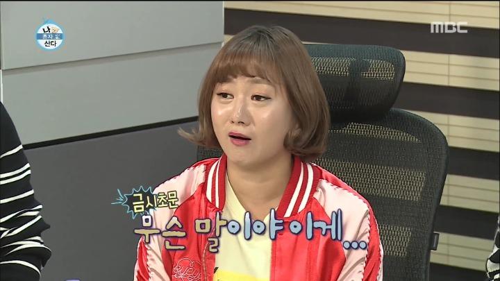 13 28 - 승리에게 '모유'로 만든 비누 선물하겠다는 이시영