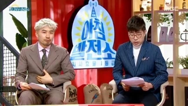 2 135 - 노홍철이 6년전 김기덕 감독에 관해 들은 '충격적인' 진실