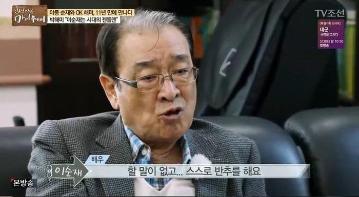 2 2 2 - '미투 운동'에 대한 솔직한 의견을 밝힌 배우 4인