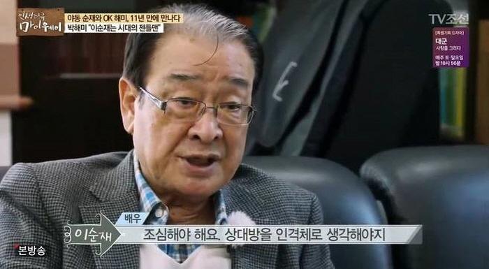 2 3 2 - '미투 운동'에 대한 솔직한 의견을 밝힌 배우 4인