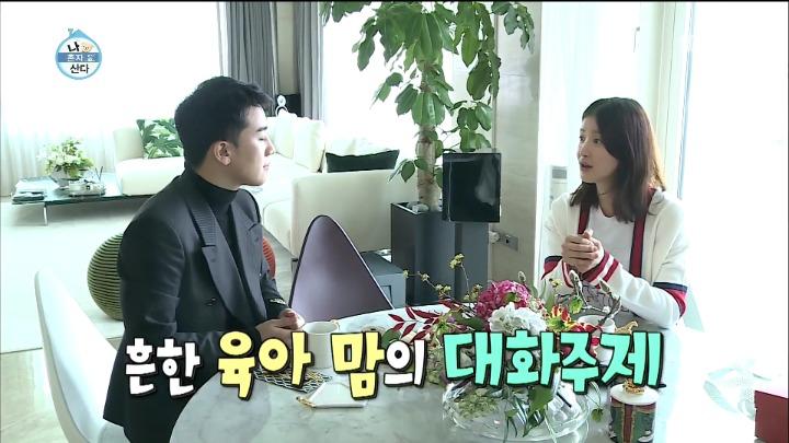 22 10 - 승리에게 '모유'로 만든 비누 선물하겠다는 이시영